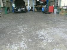 工場内塗床の改修作業:工事前写真