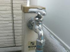 二股水栓への交換:工事前写真