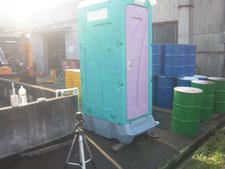 仮設トイレの入れ替え:工事後写真