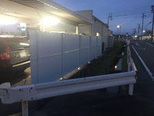 AS補修と目隠しフェンス:工事後写真