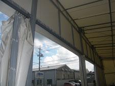 テントカーテンの修理:工事後写真