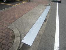 乗入縞鋼板の交換:工事後写真
