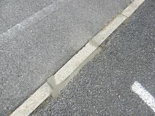 地先ブロックの浮き直し:工事後写真