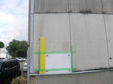 破損させた外壁の取り替え:工事前写真