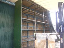 収納棚の解体撤去:工事前写真