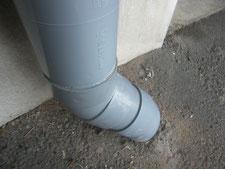 雨樋(竪樋)の取り替え:工事中写真