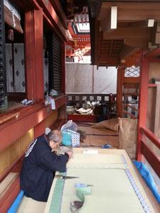 鶴岡八幡宮 作業風景