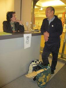 本日の講師(函館アイヌ協会会長加藤敬人氏)到着
