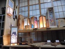 中島建具センター