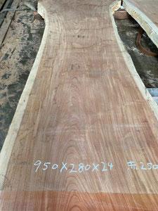 門扉 ケヤキ 木製建具 材料