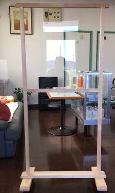 飛沫防止衝立 美容室用 キャスター付き サイズオーダー アクリル 七尾市 中島建具センター