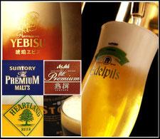 国産各種プレミアムビール飲み比べ