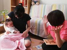 静岡市 母乳外来 ベビーマッサージ