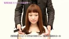 髪質改善ストレート&カラー 美容室 RITZ(リッツ)代官山  金井豊氏