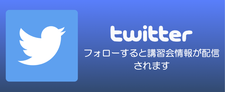 MARKSTAR 公式Twitter
