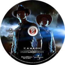 Cowboys & Aliens Cover DVD
