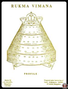 Rukma Vimana Profile