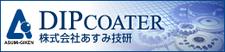 http://www.dip-coater.com