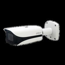 über SafeTech lieferbare Dahua Kamera HD-CVI 3.0