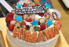 京都 誕生日ケーキ アイシングクッキー オリジナル ケーキ屋