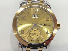 フェンディの時計の査定は上尾市の質屋(PAWN SHOP)かんてい局【ブランド時計で高額融資】