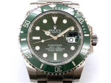 ブランド時計のROLEX(ロレックス)グリーンサブを高額で買取する埼玉県上尾市の質屋かんてい局上尾駅前店