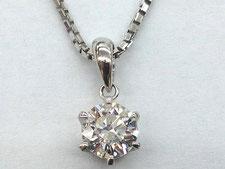 鑑定書がなくてもダイヤ専門の鑑定士が金のダイヤネックレスを高額で買取いたします。