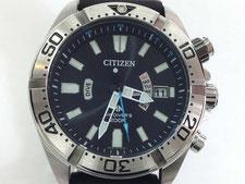 CITIZEN シチズン エコドライブ プロマスター H112-T016651など腕時計の買取は埼玉県上尾市の質屋かんてい局上尾駅前店