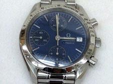 ブランド時計のOMEGA(オメガ)スピードマスターを高額で買取する埼玉県上尾市の質屋かんてい局上尾駅前店