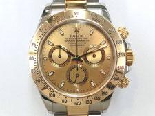 ROLEX ロレックス  デイトナ  116523 の時計買取は埼玉県上尾市の質屋かんてい局上尾駅前店