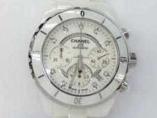 CHANEL シャネル J12 クロノグラフ 9Pダイヤ H2009 白セラミックなど腕時計の買取は埼玉県上尾市の質屋かんてい局上尾駅前店