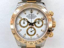 ブランド時計のROLEX(ロレックス)コスモグラフ デイトナを高額で買取する埼玉県上尾市の質屋かんてい局上尾駅前店