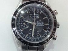 OMEGA(オメガ)スピードマスター時計を高額で買取する埼玉県上尾市の質屋かんてい局上尾駅前店