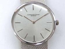AUDEMARS PIGUET(オーデマピゲ)の時計を高額で買取する埼玉県上尾市の質屋かんてい局上尾駅前店