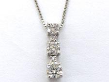3連ダイヤネックレス(ダイヤペンダント)の買取は質屋かんてい局上尾駅前店(金、プラチナは高値でご融資します)