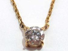 金の指輪などの貴金属をどこよりも高くかいとりする質屋かんてい局。(PAWN SHOP)ダイヤの質預かりもおまかせください。