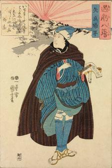 Viajero portando yatate. Yatate no Kihan. Utagawa Kuniyoshi. 1848.