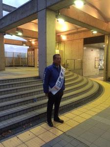 早朝の朝霧駅
