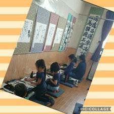 習字教室 子供 個人 札幌