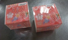 ほんのりさくら香る納豆 季節限定