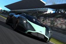 Aston Martin - taller mecanico