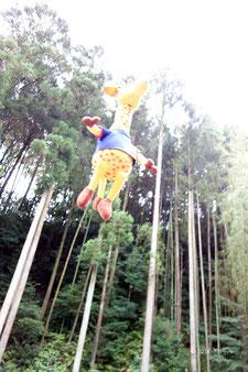 ⑫ ジャンプ