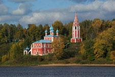 Экскурсия в Романов-Борисоглебск