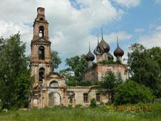 Экскурсия по окрестностям Ярославля