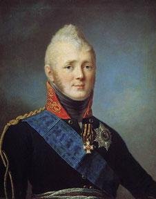 Портрет императора Александра Павловича, работы С.С. Щукина.