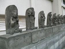 手稲区 富丘浄苑