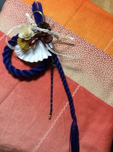 藍色飾り流しB  サイズ:約40cm×20cm   価格:2,800円