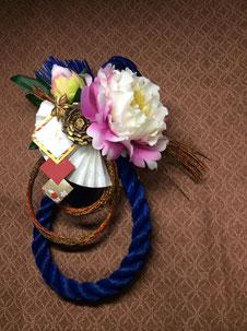 藍 変りしめ縄 サイズ:30cm x 22cm 価格:2,500円