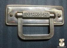 malle ancienne poignée métallique argenté