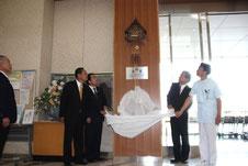 結成30周年記念事業「からくり時計」贈呈式